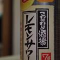 Photos: 夜の飲み物
