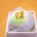 Photos: DSC_0137 和菓子