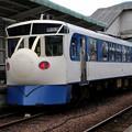 Photos: 新幹線 8d043747865c488af33af18876e77197_l