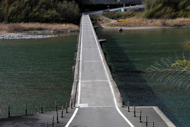 名越屋沈下橋
