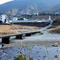 飛岩沈下橋