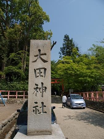007_大田神社