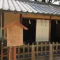 Photos: 乃木神社