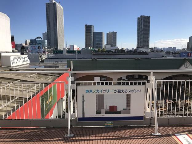 東武百貨店 1