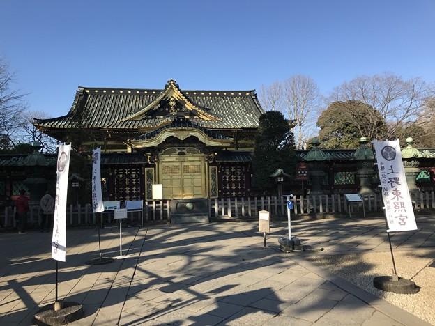 上野東照宮 19