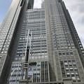 Photos: 東京都庁