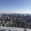 Photos: 東京シティビュー