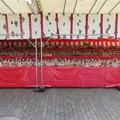 Photos: 素盞雄神社