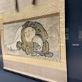 板橋区立美術館