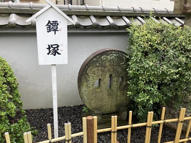 Photos: 目白不動尊