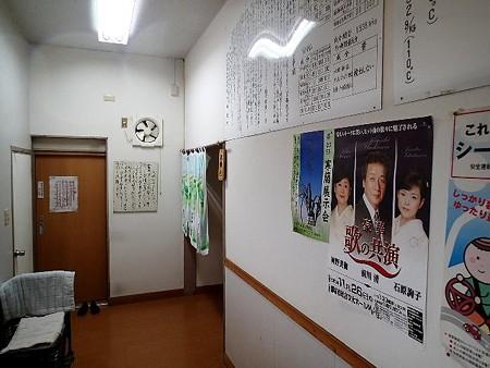 25 11 宮崎 都城温泉 2