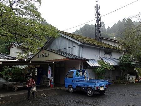 25 11 宮崎 湯の谷温泉 1