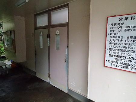 25 11 宮崎 湯の谷温泉 7