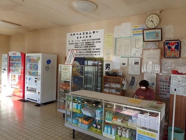 写真: 28 11 青森 六戸ヘルスセンター 2