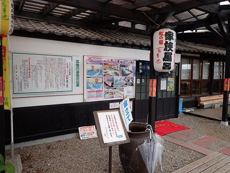 福岡 筑紫川温泉 ホテル花景色 別館虹の湯