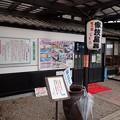 写真: 28 12 福岡 筑紫川温泉 虹の宿 花景色 1