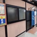 写真: 28 12 福岡 筑紫川温泉 虹の宿 花景色 4
