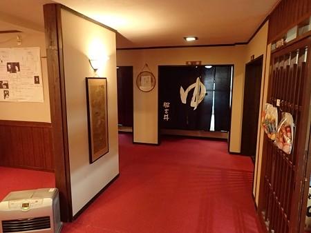 28 12 熊本 小天温泉 那古井館 8