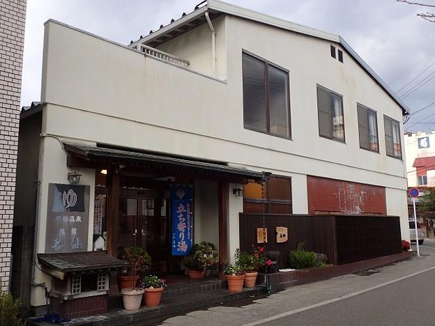 写真: 28 12 福岡 原鶴温泉 喜仙 1