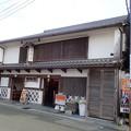 写真: 28 12 熊本 玉名の町並み 7
