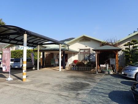 28 12 熊本 平山温泉 フローラ 1