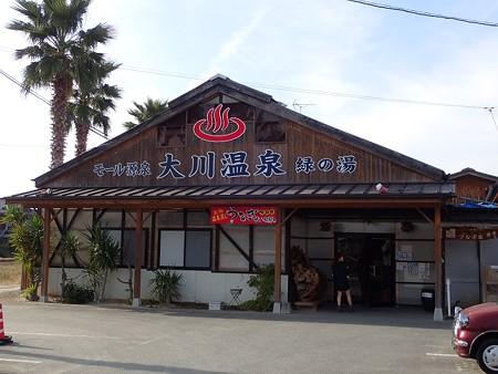 福岡 大川温泉 貴肌美人緑の湯と周辺の洋風建築