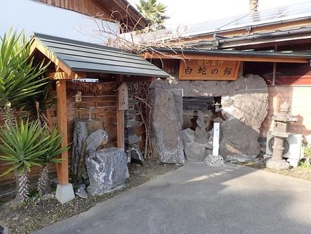 28 12 福岡 大川温泉 貴肌美人 緑の湯 2