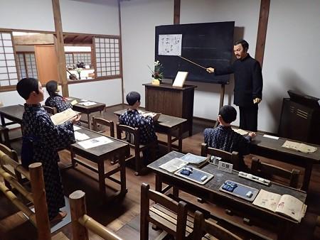 29 1 伊豆 岩科学校 3