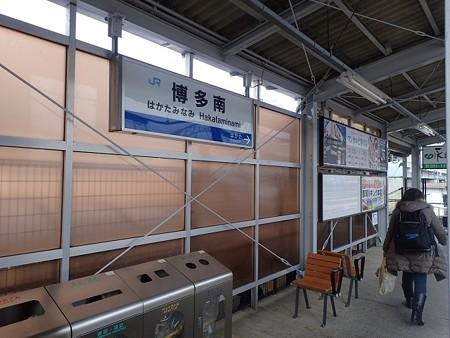 福岡 博多南駅