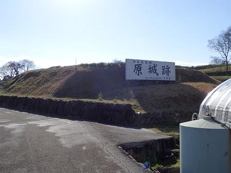長崎 原城跡