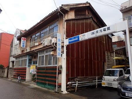 29 2 長崎 市内の町並み 7