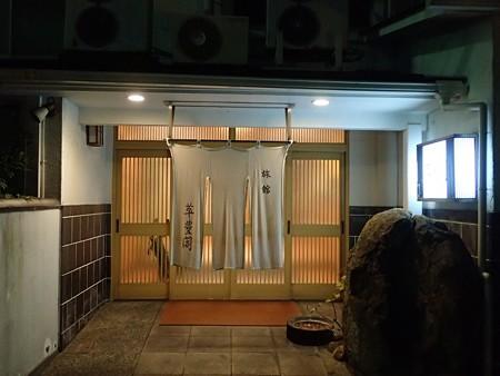 29 2 福岡 萃豊閣ホテル 5
