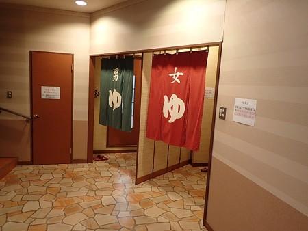 29 2 福岡 萃豊閣ホテル 6