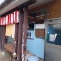 写真: 29 4 別府八湯温泉まつり 弓ケ浜温泉 2