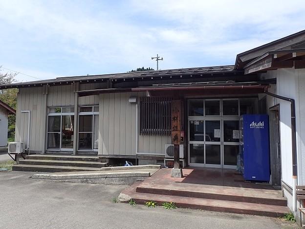 写真: 29 GW 山形 酒田 小林温泉 1