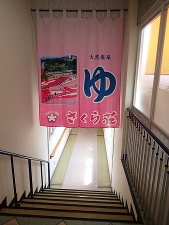 29 GW 秋田 大森公園温泉 さくら荘 2
