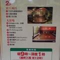 写真: 29 5 群馬 天の川温泉 七福の湯 2