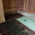写真: 29 5 群馬 草津温泉 地蔵の湯 4