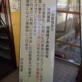 写真: 29 5 長野 渋沢温泉 3