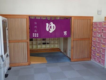 29 5 長野 松代温泉 国民宿舎松代荘 2