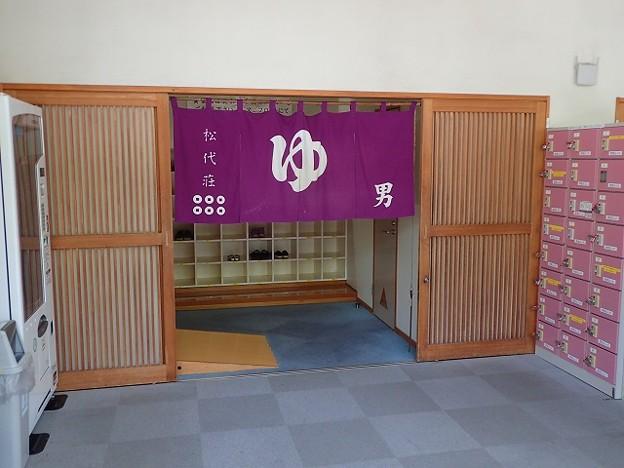 写真: 29 5 長野 松代温泉 国民宿舎松代荘 2