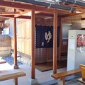 写真: 29 5 長野 大室温泉 まきばの湯 2