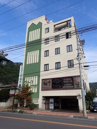 30 9 長野 上山田温泉 ホテルグリーンプラザ 1