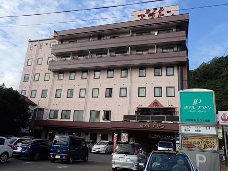 30 9 長野 上山田温泉 ホテルグリーンプラザ 2