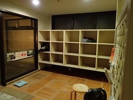 30 9 長野 上山田温泉 ホテルグリーンプラザ 6