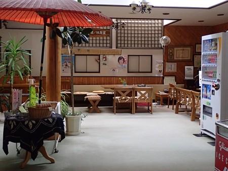 30 11 山形 日山温泉 ひやま山荘 2