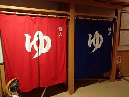 30 11 宮城 東鳴子温泉 久田旅館 6
