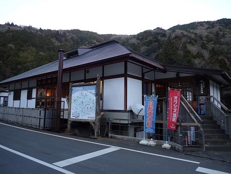 31 1 静岡 湯ノ島温泉浴場