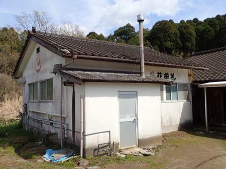31 3 鹿児島 花牟礼温泉 1