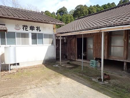 31 3 鹿児島 花牟礼温泉 2